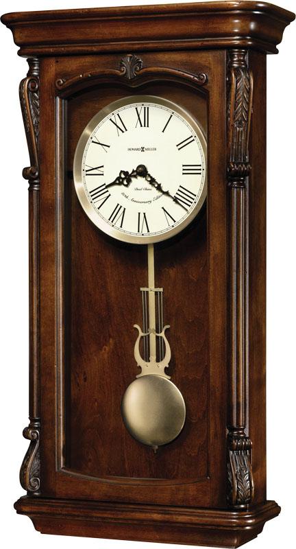Howard Miller Henderson Wall Clock